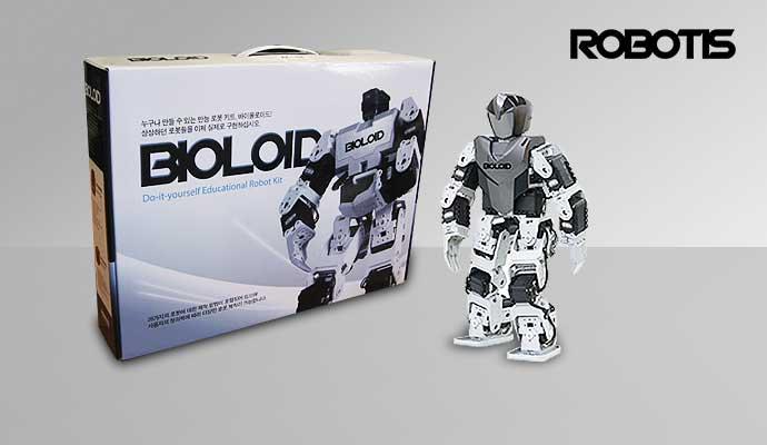 Bioloid Humanoid