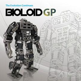 Bioloid GP kit