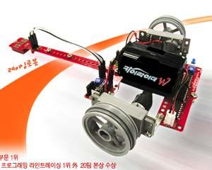 KAI RIDER W روبات مسیریاب مدار منطقی