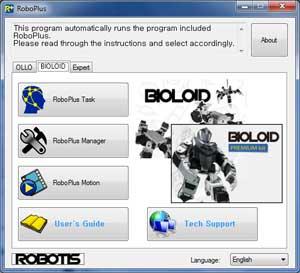 Roboplus نرمافزار