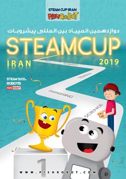 STEAMCUP IRAN 2019