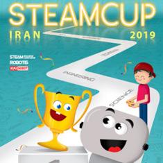 استیم کاپ ایران ۲۰۱۹
